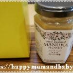 武州養蜂園のマヌカクリーミー蜂蜜を食べてみた!【効能とおすすめの食べ方】